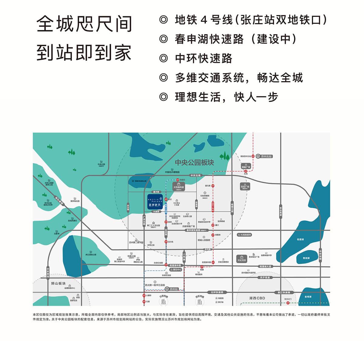 荷岸晓风-快人一步2020年住新家(图6)